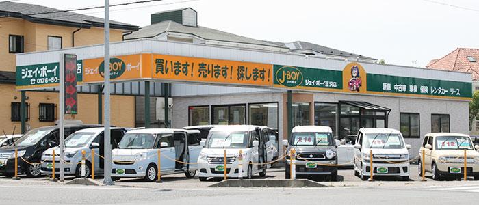 JBOY三沢店店舗イメージ